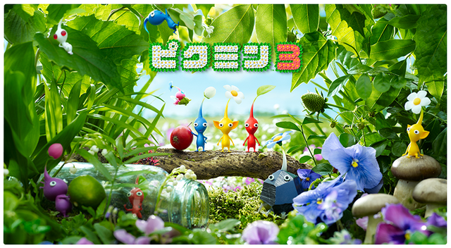 File:Pikmin 3 Japan Art.png