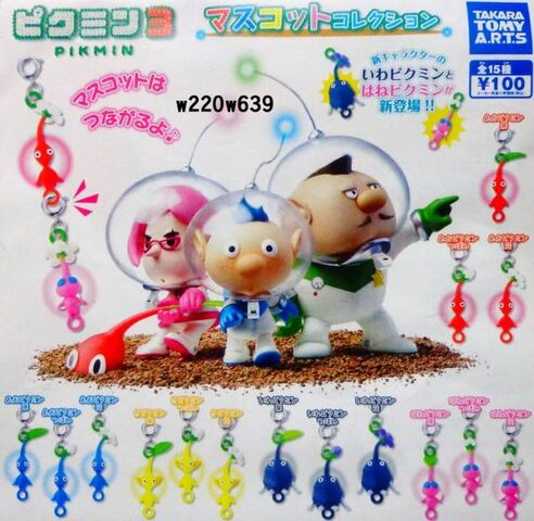 File:Pikmin key.jpg