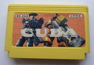 Cuba(bs-2042)