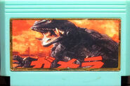 Godzilla v2