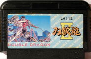 LH112! Double Dragon II
