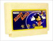 Mickeymaniajy002