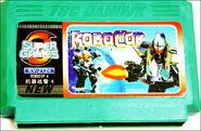 Robocop3tsc2