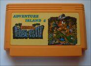 Adventure-island-4