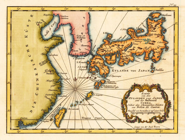File:Japan 1747.jpg
