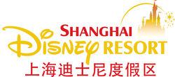 ShanghaiDisneylandLogo
