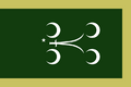 Ammand flag.png