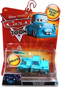 File:Cars-toons-tokyo-mater-oil-stains.jpg