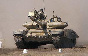 File:300px-T-90 Bhisma cropped.jpg