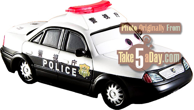 File:Tokyo-Police-WM.jpg