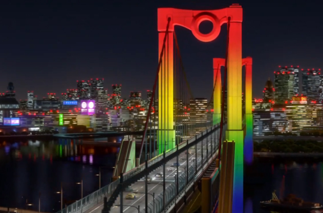 File:Rainbow bridge cars 2.jpg