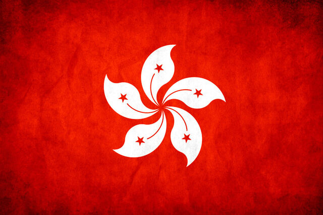 File:Hong Kong Grunge Flag by think0.jpg