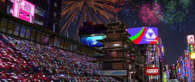 File:Tokyo-WGP-Fireworks.png
