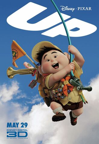 File:Up ver3 xlg.jpg