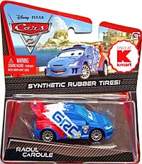 File:Raoul caroule rubber tires cars 2 kmart.jpg