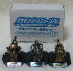 Trio-battlemuseumlottery