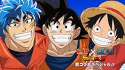 Goku, Luffy i Toriko.png