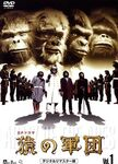 Gundan DVD1