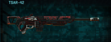 Tr digital sniper rifle tsar-42