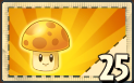 File:Boosted Sun-shroom.png