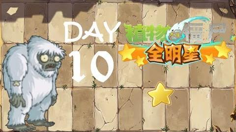 Thumbnail for version as of 20:36, July 5, 2014