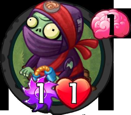 File:Mini-NinjaH.png