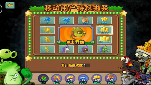 File:Chinese slot machine.png
