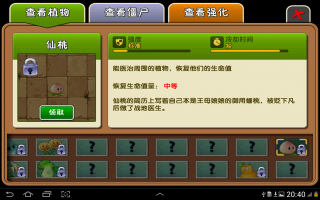 File:Screenshot 2014-02-02-20-40-09.png