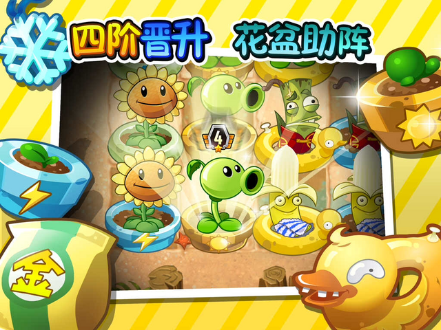 File:Promotion Picture (4).PNG
