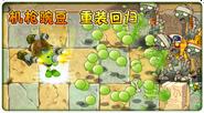 Gatling Pea Lucky Treasure Promo
