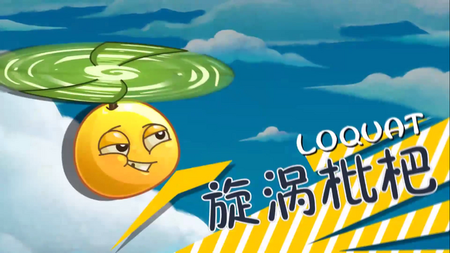 File:Loquat in Trailer.png