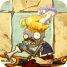 File:Flying Carpet Zombie2.png