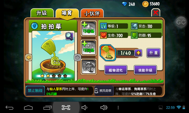 File:Screenshot 2014-07-05-22-59-02.png