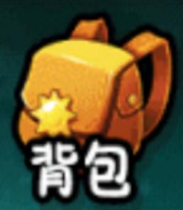 File:Backpack logo.png