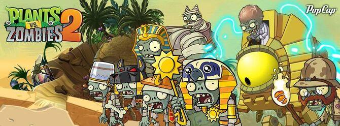 Ancient Egypt Banner