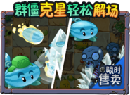 Winter Melon Level Up Ad