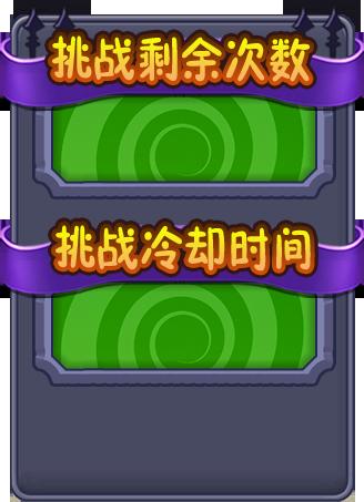 File:Battle bg.png