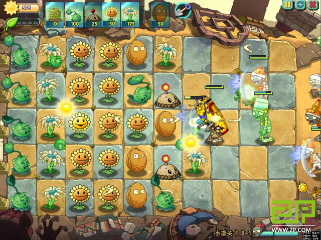 File:PVZOL Ancient Egypt Gameplay.jpg