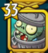 File:Rank33.png