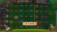 Level 1-13R