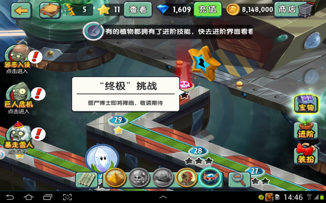File:Screenshot 2014-08-31-14-47-00.png