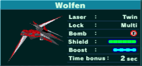 File:Wolfen.png