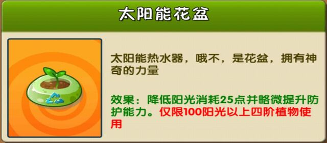 File:FlowerPot.jpg