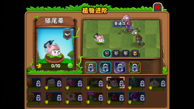 File:PVZ2C Cattail Stunned Zombies.PNG