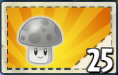 File:Boosted Imitater Sun-shroom2.png