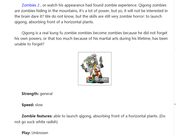 File:QiQongZombie.png