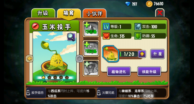 File:Screenshot 2014-07-06-14-20-43-1.png