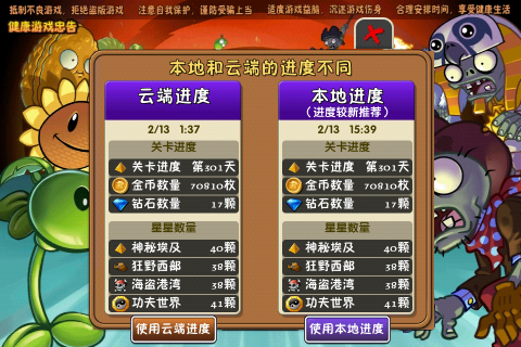 File:Screenshot 2014-02-13 0140.png