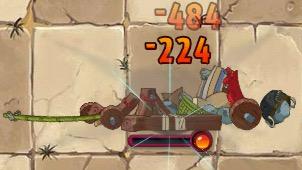 File:Catapult4.jpg