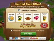 PvZA limited-time offer